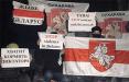 Сухарево и Уручье вышли на акции протеста в Минске