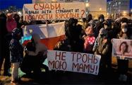 Дети Фрунзенского района устроили акцию протеста