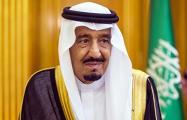 WSJ: Брата и племянника короля Саудовской Аравии задержали по подозрению в госизмене