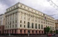 Нацбанк разместил краткосрочные облигации на 2 триллиона