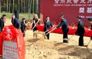 Китайцы построят под Смолевичами завод по производству солода