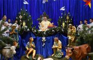Как белорусские католики празднуют Рождество Христово