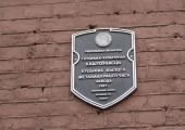Генпрокуратура наладила отчисления на восстановление памятников архитектуры
