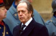Умер претендент на французский трон принц Генрих Орлеанский
