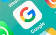Google прокомментировала проблемы с доступом к ее сервисам в России