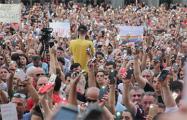 В Тбилиси массовые протесты из-за скандала с депутатом РФ в парламенте