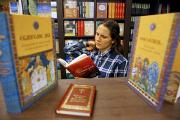 В России теология утверждена в качестве научной специальности