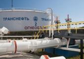 «Транснефть» планирует поставить в Беларусь 23,5 миллиона тонн нефти