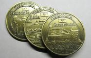 Национальный банк Вейшнории выпустил талеры