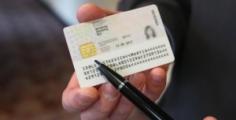 На неопределенный срок: термин введения в Беларуси биометрического паспорта отложили