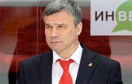 Сидоренко: Выйти в плей-офф минскому «Динамо» могут помочь удача и везение