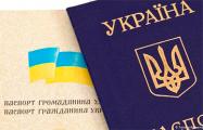 В Украине электронный паспорт приравняли к бумажному
