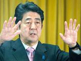Новый японский премьер запутался в американских президентах