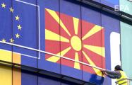 Польша поддерживает Македонию в стремлении стать членом ЕС и НАТО