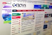Холдинг РБК намерен продать интернет-издание CNews