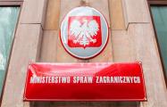 МИД Польши о ситуации в Беларуси: Мы не потерпим каких-либо действий против польских граждан