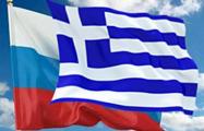 МИД Греции: США просят закрыть небо для российских самолетов
