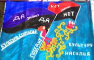 Фотофакт: На заборе парка Челюскинцев 8 марта появилась неожиданная инсталляция