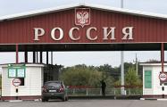 Эксперт: Вероятно, через какое-то время появится полноценная граница между РФ и Беларусью