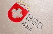 «Нацбанк уже много раз предупреждал БСБ»