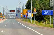 Иностранцам разрешили въезжать в РФ через Беларусь