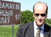 В Беларусь приехали Радзивиллы