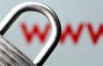 Правительство США «конфисковало» домены десятков иранских сайтов