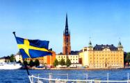 В Швеции огласили окончательные результаты выборов в парламент