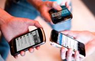 Киберкомандование бундесвера предупредило об опасности смартфонов