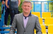 Игорь Шлойдо покинул «Минск»