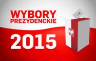 Первые данные экзит-полов выборов в Польше будут в 23:30