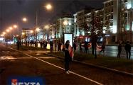 Минчане выстраиваются в цепи солидарности вдоль проспекта Независимости