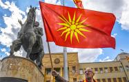 Жители Македонии проигнорировали референдум о смене названия страны