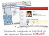 Интернет-радио Last.fm объявило об утечке паролей