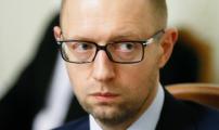 Арсений Яценюк: Украина является жертвой. Агрессором является Российская Федерация