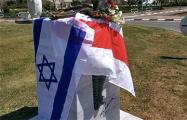 В Израиле отпраздновали День Воли