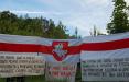 Солигорские партизаны призывают к общенациональной забастовке