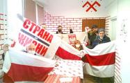 Белорусы Бяла-Подляски требуют освободить активистов «Европейской Беларуси» и Павла Северинца