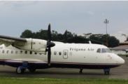 В Индонезии пропал самолет с 50 пассажирами на борту