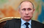 Какой месседж посылает Путин