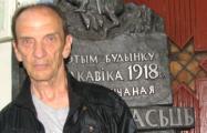 Воспоминания белорусского «террориста»