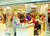 До конца года в Минске откроют пять гипермаркетов