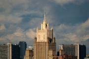 Россия дала ответ на канадский «список Магнитского»
