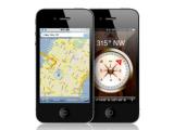 """Apple разъяснила назначение функции """"слежки"""" в  iPhone"""