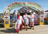 """Около тысячи артистов соберет фестиваль этнокультурных традиций """"Зов Полесья"""""""