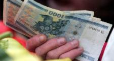 Тарифная ставка первого разряда с 1.09 повысится до 225 тыс. белрублей