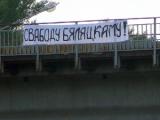 В центре Минска задержан активист «Европейской Беларуси»