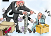 Чиновники потребовали от госпредприятий перевести счета из частных банков в государственные