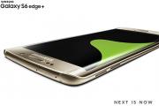 Samsung анонсировала фаблеты Galaxy Note 5 и Galaxy S6 Edge+