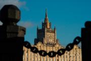 МИД России оставил за собой право ответить на враждебные действия Черногории